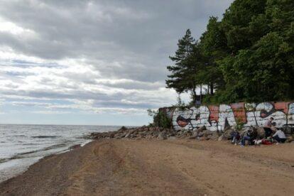 Beach Laskovyi Saint Petersburg