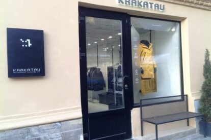 Krakatau Clothing Saint Petersburg