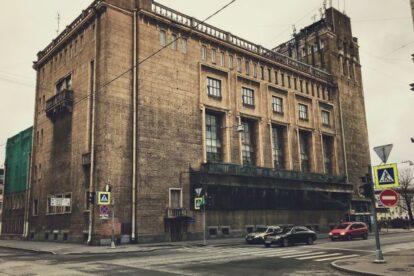 Postal Workers' Club Saint Petersburg