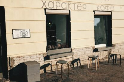 The Character of Coffee Saint Petersburg