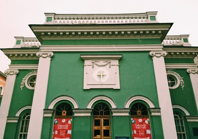 Annenkirche Saint Petersburg