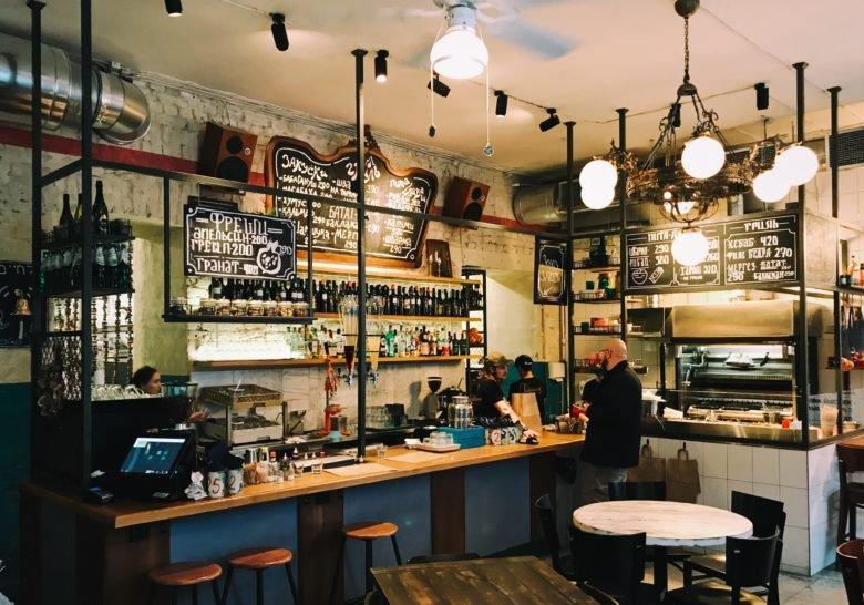 Babaganoush – Street food bar