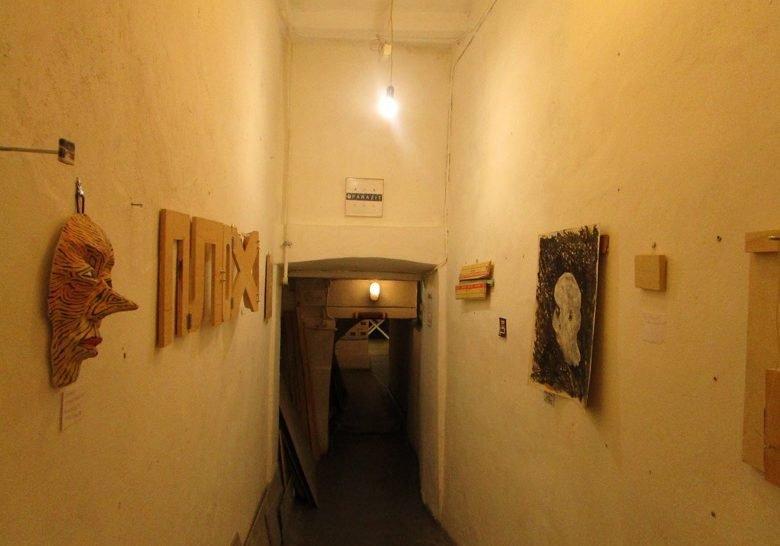 Borey Art Centre Saint Petersburg