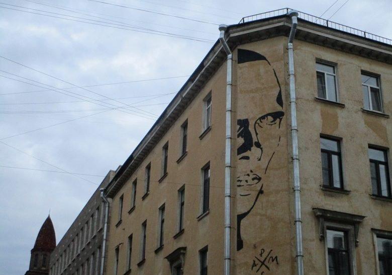 Daniil Kharms Mural Saint Petersburg