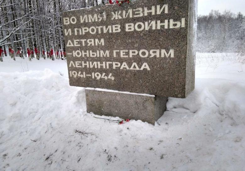 Doroga Zhizni Memorial Saint Petersburg
