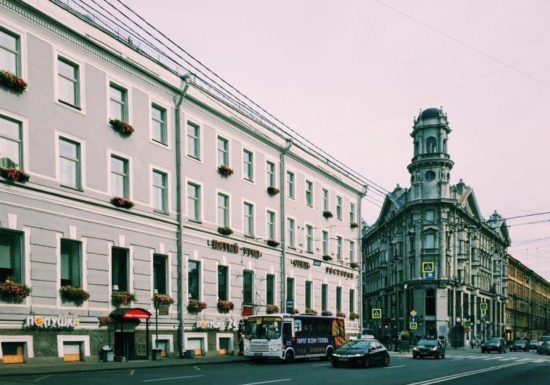 Five Corners Saint Petersburg