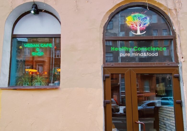 Healthy Conscience Saint Petersburg