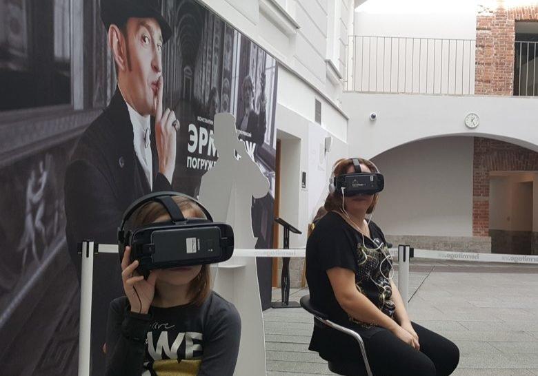 Hermitage. Virtual Reality Saint Petersburg
