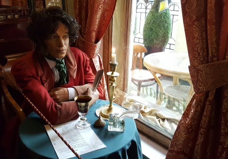 Literary Cafe Saint Petersburg