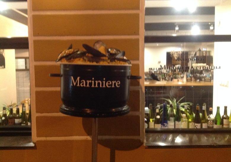 Mariniere by Maison de Zhirobas Saint Petersburg