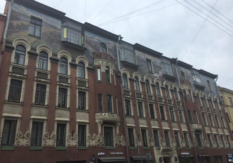 Mosaic Frieze Saint Petersburg