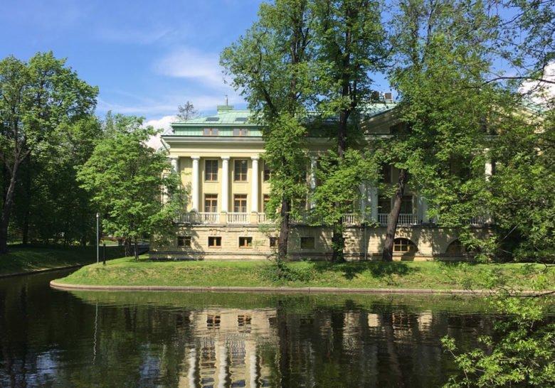 Park Tikhiy Otdykh Saint Petersburg