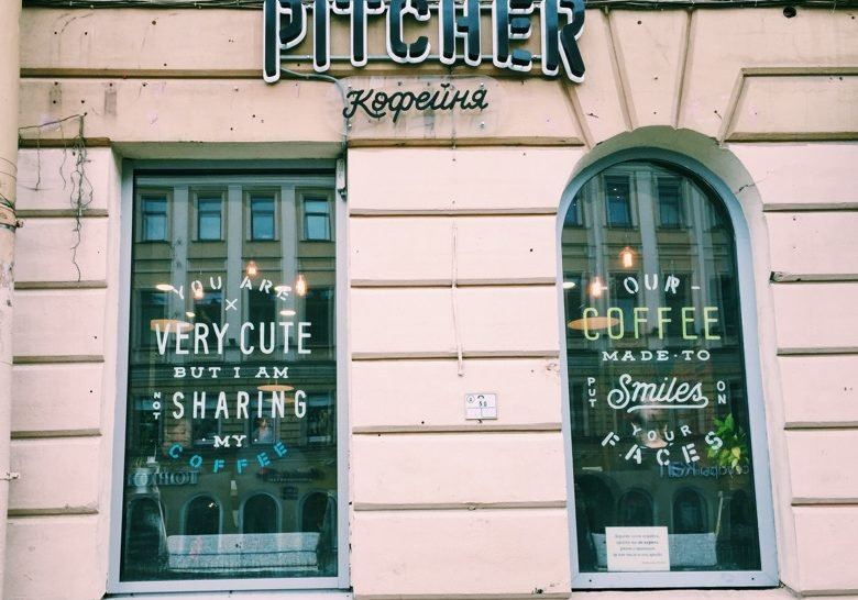 Pitcher Saint Petersburg
