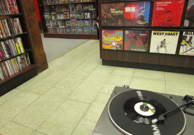 Play Record Store Saint Petersburg
