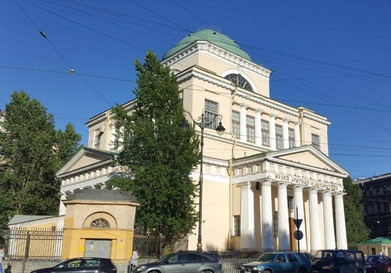 Polar Museum Saint Petersburg