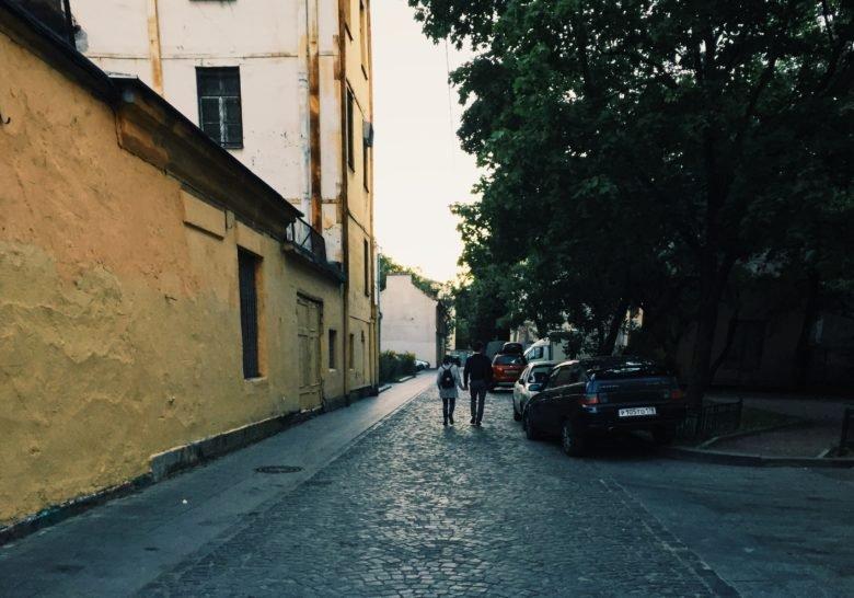 Repina Street Saint Petersburg