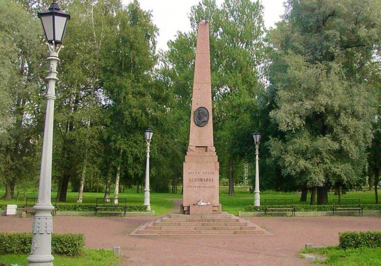 Site of Pushkin's Duel Saint Petersburg
