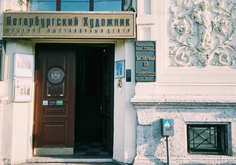 St. Pete's Artist Saint Petersburg