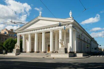 The Manege Saint Petersburg