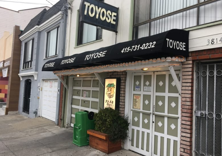 Toyose San Francisco