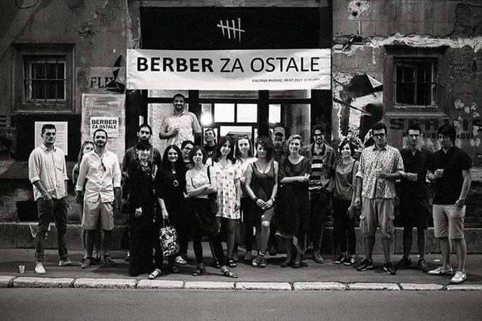 GSU Brodac Sarajevo