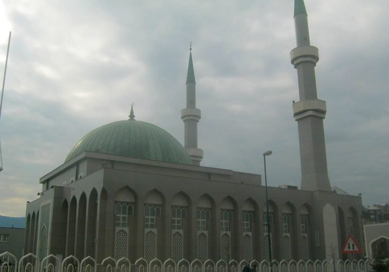 King Fahd Cultural Center Sarajevo