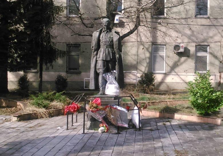 Maršal Tito Statua Sarajevo