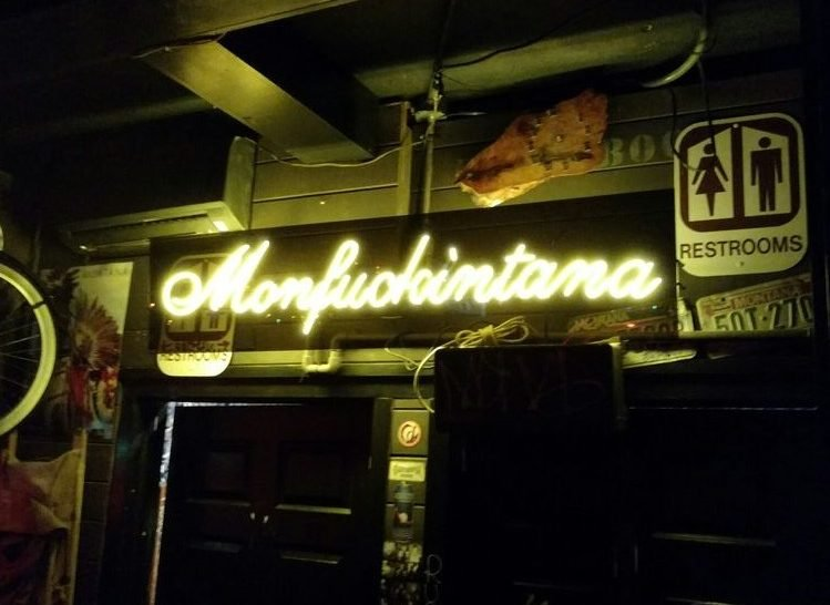 Montana Bar Seattle