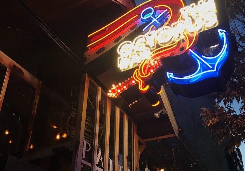 The Octopus Bar Seattle