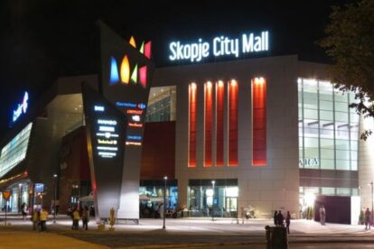 Skopje City Mall Skopje