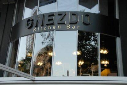 Gnezdo Kitchen Bar Skopje