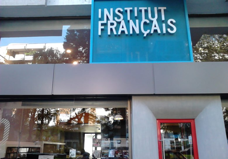 Institut Français Skopje