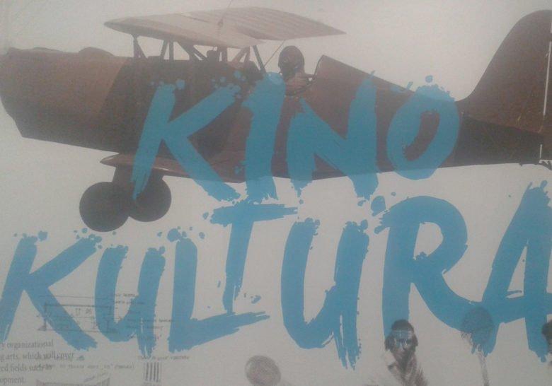 Kino Kultura Skopje