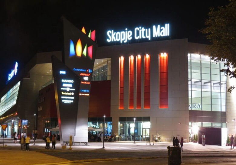 Skopje City Mall Skopje