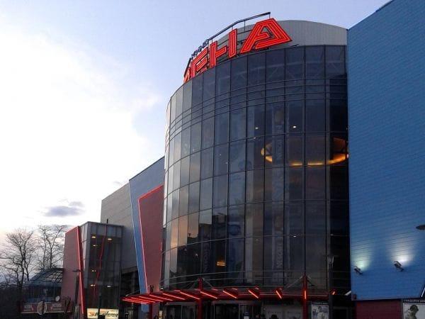 Arena West Sofia