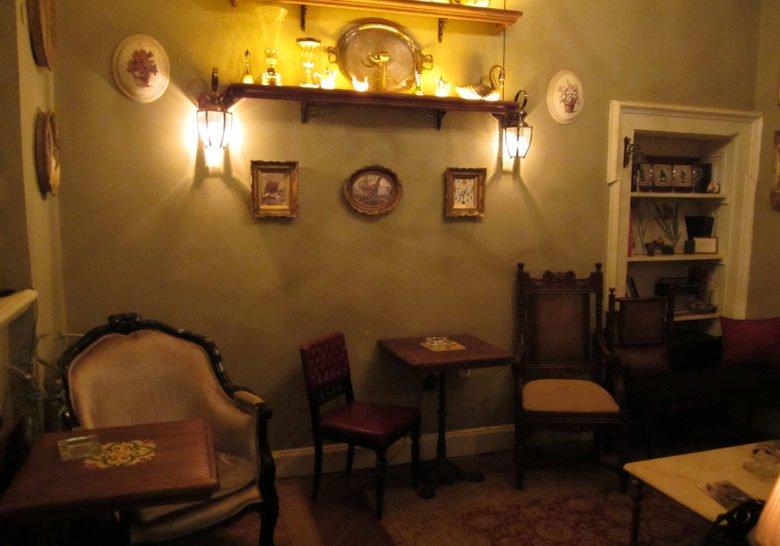 Bar Me Sofia