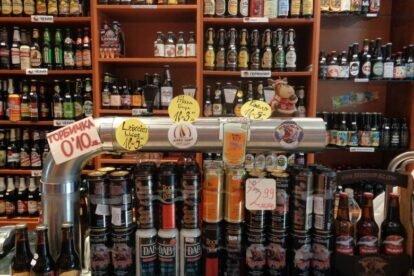 Beer Shop Sofia