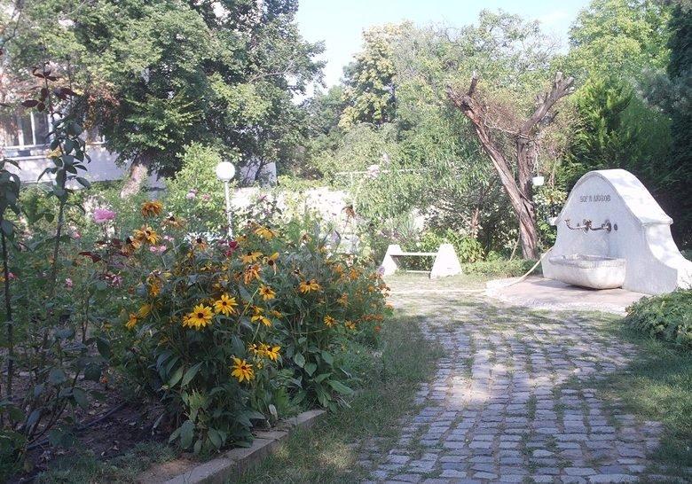 Beinsa Douno Memorial garden Sofia