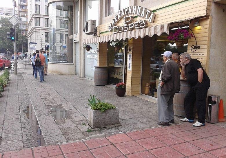 Dobrev dairy shop Sofia