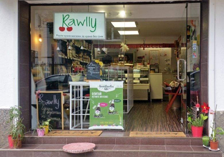 Rawlly Sofia