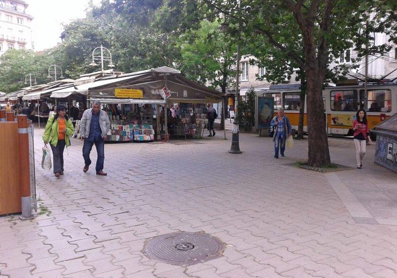 Slaveikov square Sofia