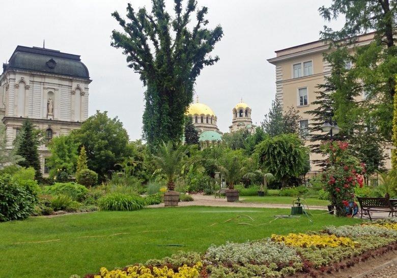 Sofia University Botanic Garden Sofia