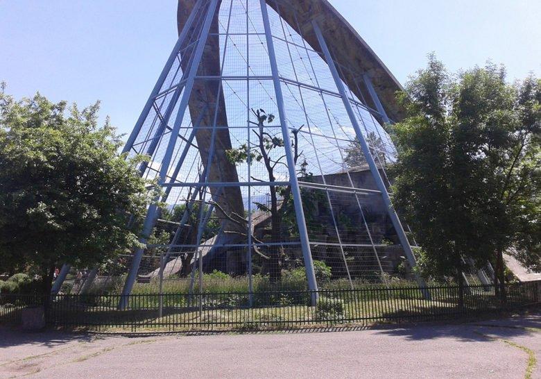 Sofia zoo Sofia