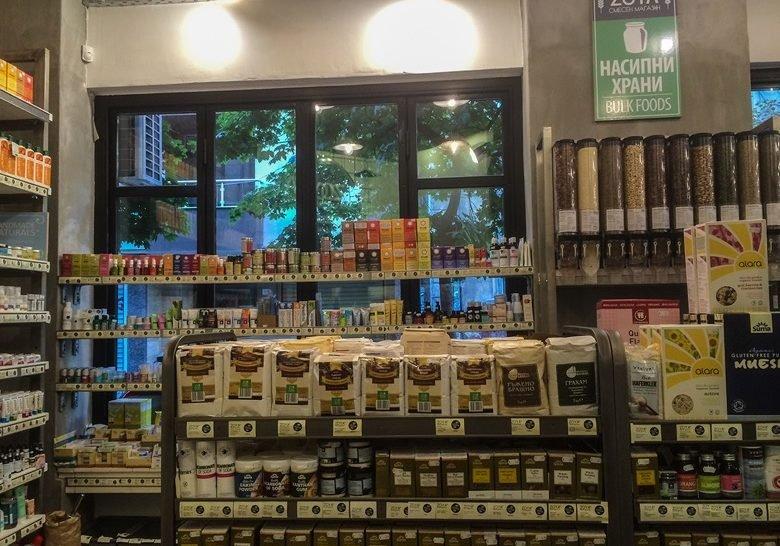 Zoya – Organic & Bio products