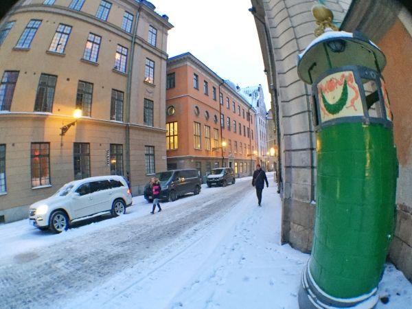 Urinal Stockholm