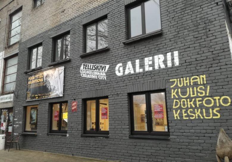 Juhan Kuusi Dokfoto Keskus Tallinn