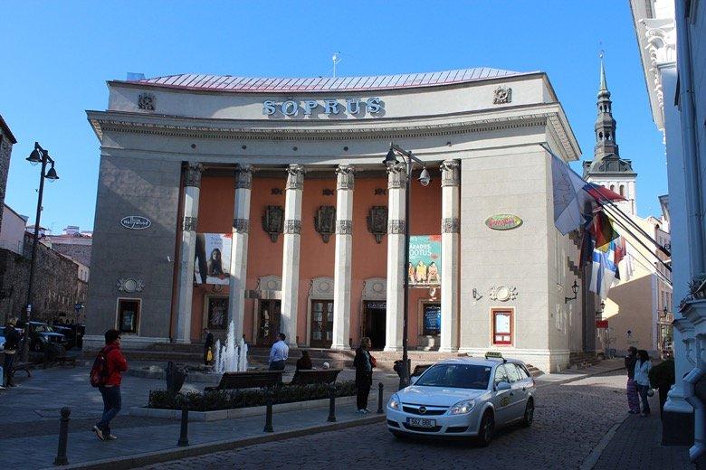 Sõprus Cinema Tallinn
