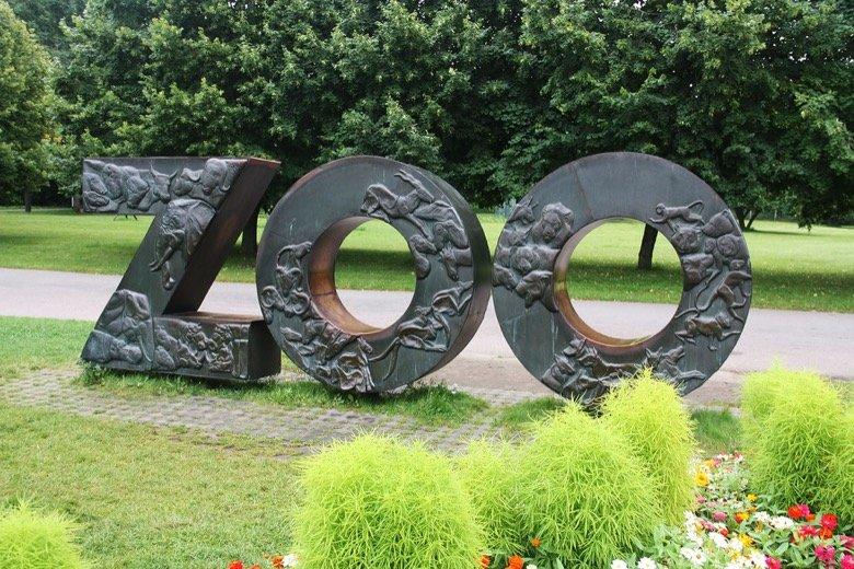 Tallinn Zoo Tallinn