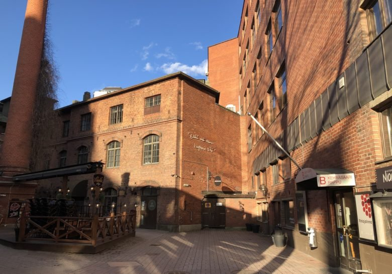 Arthouse Cinema Niagara Tampere