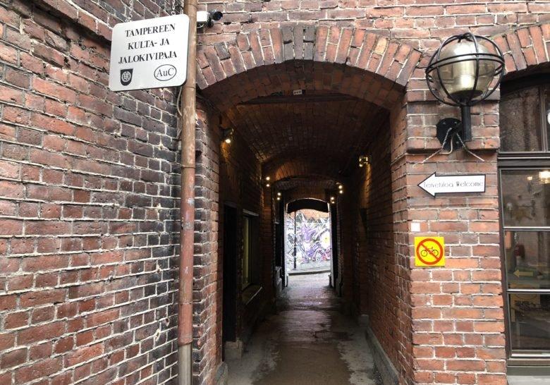 Tampereen Kulta- ja Jalokivipaja Tampere